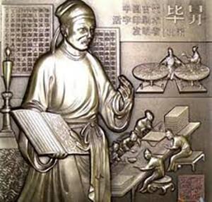 تاریخچه ی چاپ در چین